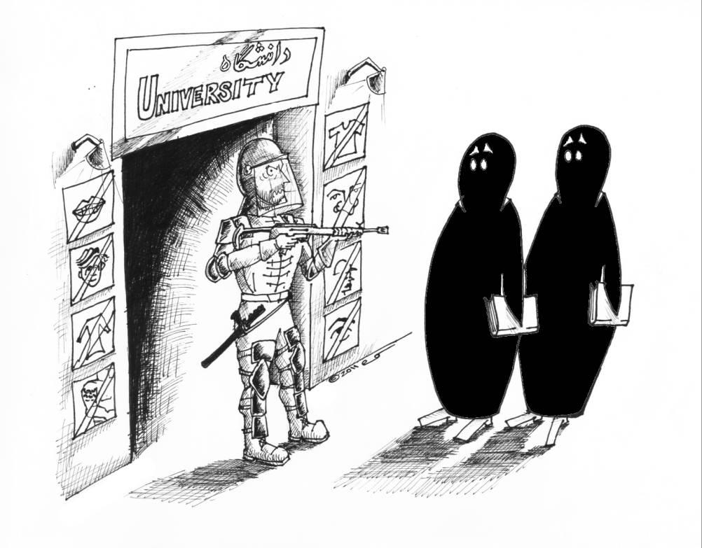 Political Cartoon Iran University Dress Code By Kaveh Adel