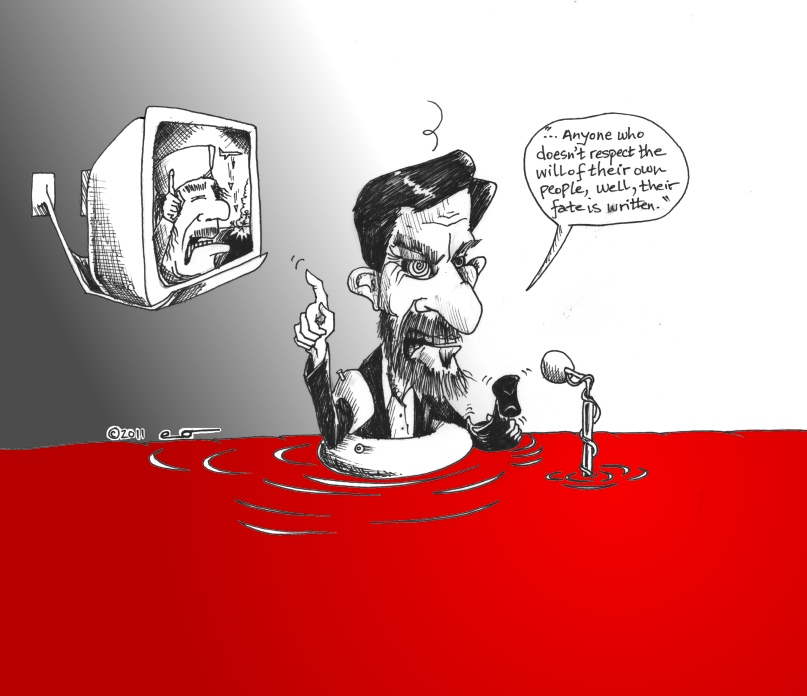 "Political cartoon: ""Written Fate"" Copyright 2011 by ""Kaveh Adel"""