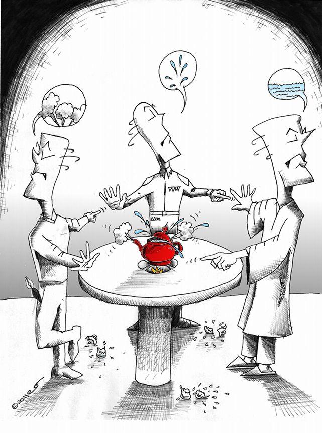 "Political Cartoon: ""Shall we have some tea?"" Copyright 2011 ""Kaveh Adel"""