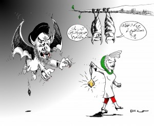 "Iran Political Cartoon ""Attempt at Pure Bloodshed"" copyright 2011 by ""Cartoonist"" ""Kaveh Adel"""