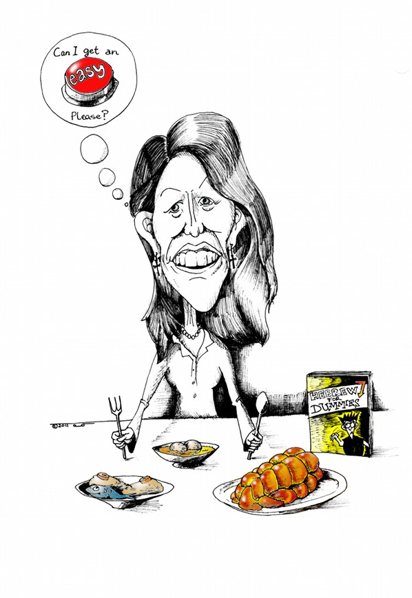 Political Cartoon Michele Bachmann's Chutzpah Faux Pas copyright 2011 by Iranian American Cartoonist Kaveh Adel