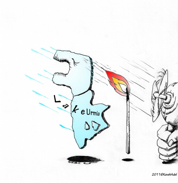 Political Cartoon: &quot;Fire Over Thirsty Lake Urmia&quot; copyright 2011 by Iranian American Cartoonist and Artist Kaveh Adel