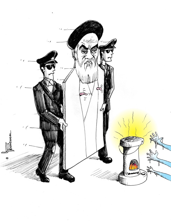 """Cold reception for Cardboard Imam"" by Iranian American Cartoonist Kaveh Adel"