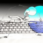 Political Cartoon &quot;Wall Swimmer&quot; by Iranian American Cartoonist and Artist Kaveh Adel. Wall swimmer challenges the normal and explores the surreal, Dali style.