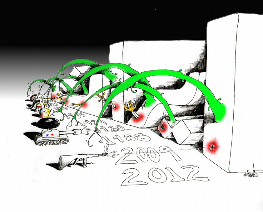 """Political Cartoon """"Iran the Resilient"""" by Iranian American Cartoonist and Artist Kaveh Adel"""