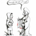 Political Cartoon &quot;Iranian Women University Courses&quot; by Iranian American Cartoonist Kaveh Adel