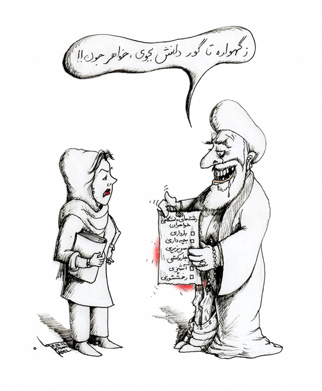 "Political Cartoon ""Iranian Women University Courses""  by Iranian American Cartoonist  Kaveh Adel"