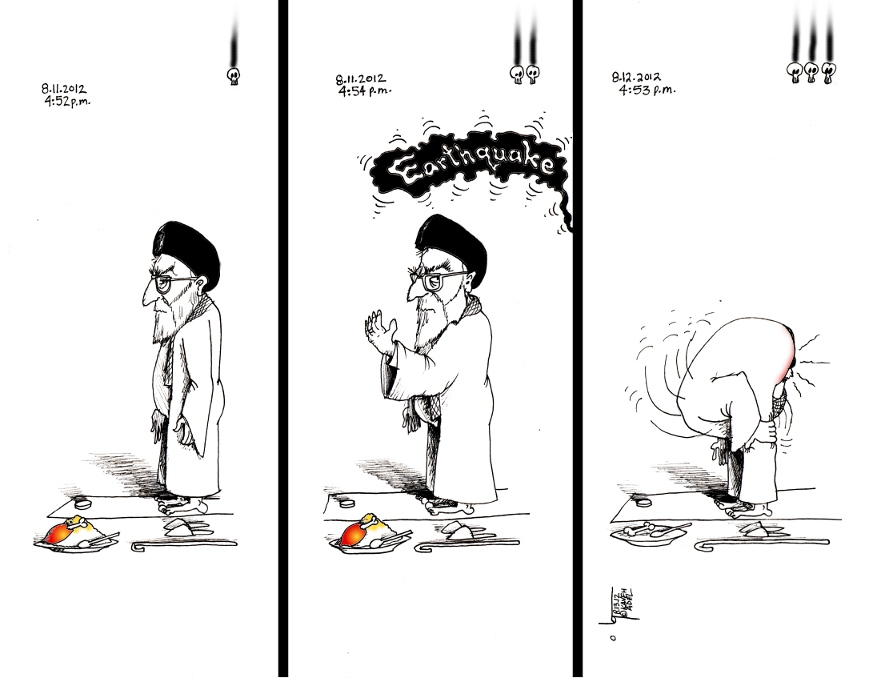 "Political Cartoon: ""Supreme Incompetence"" by Iranian American Cartoonist Kaveh Adel"