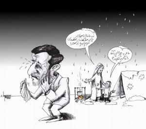 "Political Cartoon: ""Ahmadinejad Worries"" by Cartoonist Kaveh Adel"