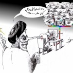 Political Cartoon: &quot;Exalted Iranian Middle Finger&quot; &quot;: &quot;  by Iranian American Cartoonist Kaveh Adel