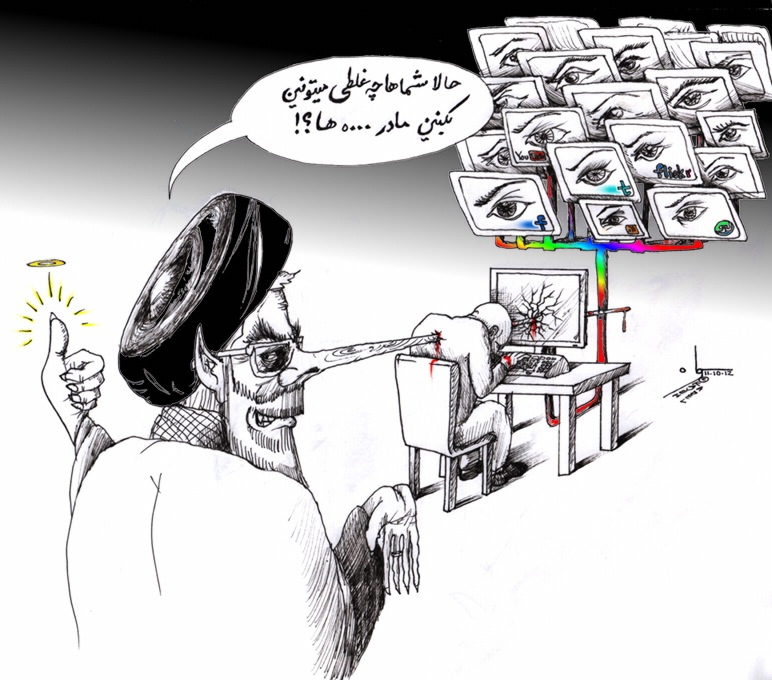 "Political Cartoon: ""Exalted Iranian Middle Finger"" ""كارتون: ""بيلاخ تعالى by Iranian American Cartoonist Kaveh Adel"