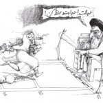"Cartoon titled: ""Iranian Age of Mental Maturity"" by Iranian American Cartoonist Kaveh Adel."