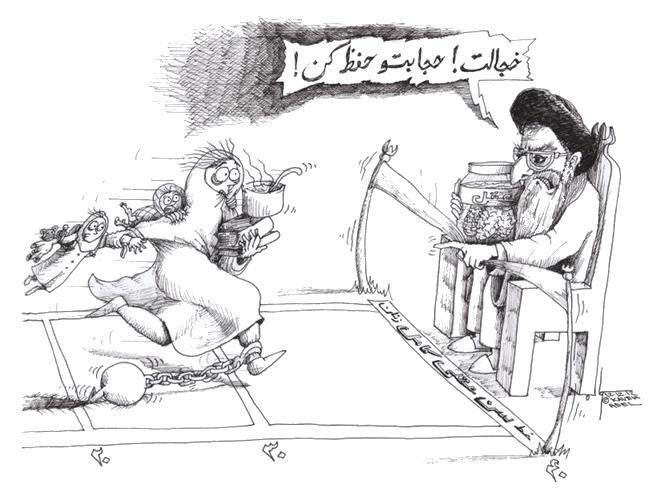 "Cartoon titled: ""Iranian Age of Mental Maturity"" by Iranian American Cartoonist Kaveh Adel."