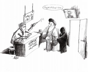 "Political Cartoon: ""Pistachio Currency"" By Kaveh Adel Iranian American Cartoonist"