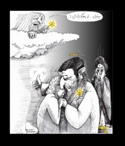 "Cartoon titled: ""Ahmadinejad's Divine Embrace"" by Iranian American Cartoonist Kaveh Adel"