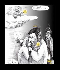 "Cartoon titled: ""Ahmadinejad's Divine Embrace"" by Iranian American Cartoonist Kaveh Adel"