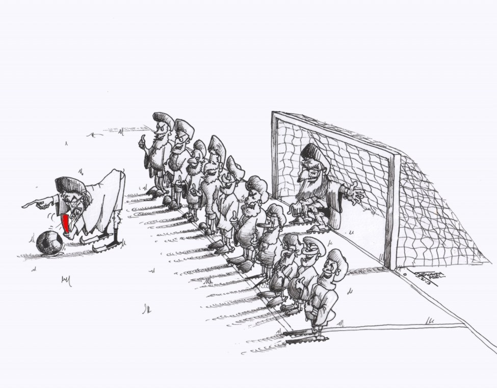 "Link to Political Cartoon: ""Iran Red Card Election"" By Kaveh Adel Iranian American Cartoonist"