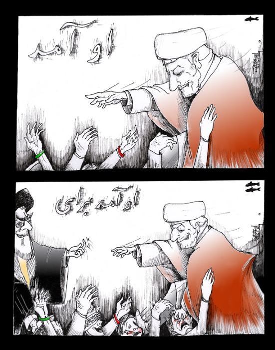 "Link to Political Cartoon: ""Rafsanjani is Here…"" By Kaveh Adel Iranian American Cartoonist"