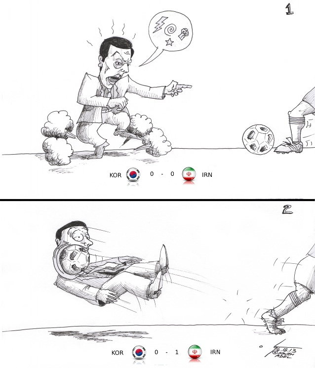 "Link to Cartoon: ""Kang-hee Style meets Iranian Style Football"" By Kaveh Adel Iranian American Cartoonist"