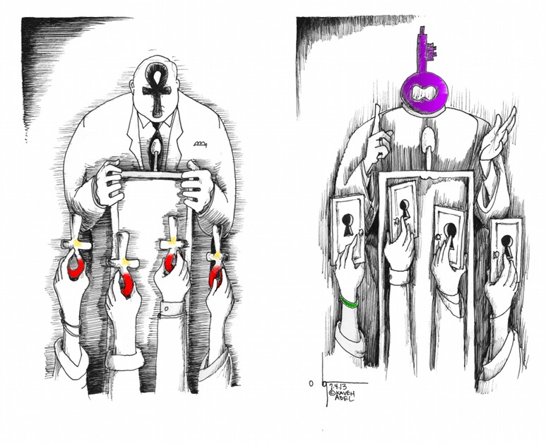 "Political Cartoon: ""Revolution of Life or Key"" By Kaveh Adel Iranian American Cartoonist"