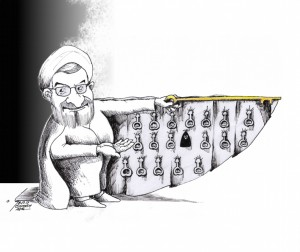 "Political Cartoon: ""Rohani Cabinet Salesman"" By Kaveh Adel Iranian American Cartoonist."