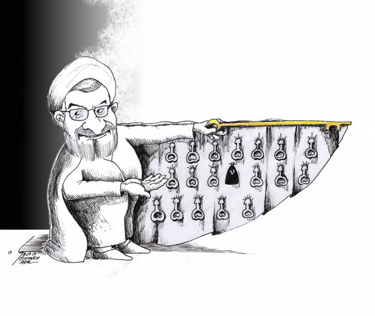"Political Cartoon: ""Rohani Cabinet Salesman"" By Kaveh Adel Iranian American Cartoonist."