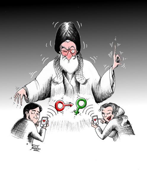 "Political Cartoon: ""A New Fatwa has Sprung"" By Kaveh Adel Iranian American Cartoonist"