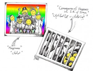"Political Cartoon: ""Consequence of Happiness"" By Kaveh Adel Iranian American Cartoonist"