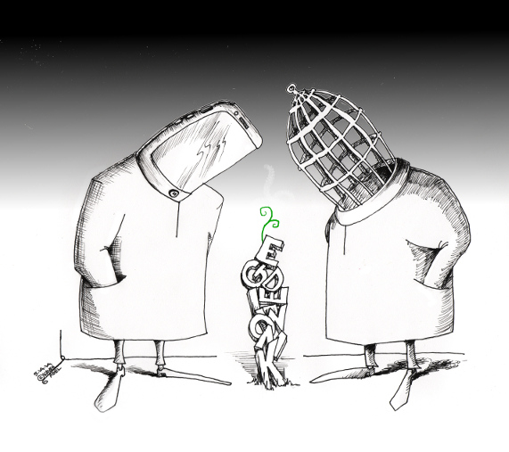 "Political Cartoon: ""Knowledge Divide"" By Kaveh Adel Iranian American Cartoonist"