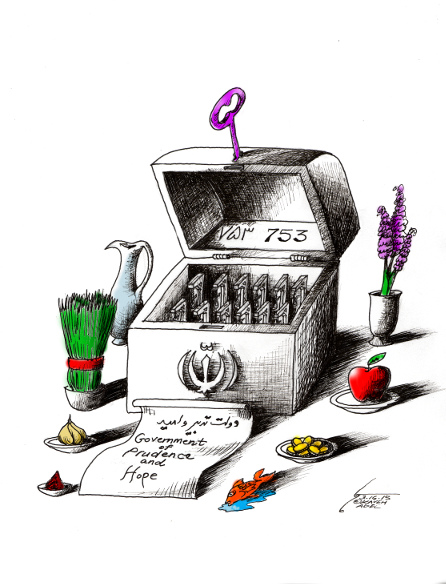 "Cartoon titled: ""753 Norouz""  By Iranian American Cartoonist, Kaveh Adel  2015©KavehAdel.com"