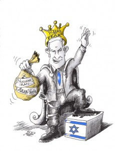 "Cartoon titled: ""Bibi King of Fear"" By Iranian American Cartoonist, Kaveh Adel 2015©KavehAdel.com"
