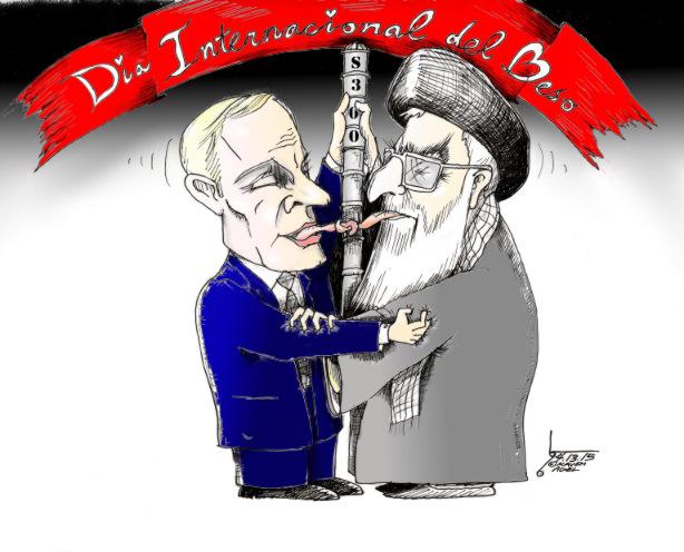 "Cartoon: ""Political Dia Del Beso""  By Iranian American Cartoonist, Kaveh Adel  2015©KavehAdel.com"