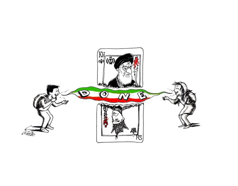 "Cartoon  ""Done, in English""  By Cartoonist, Kaveh Adel  2018©KavehAdel.com"